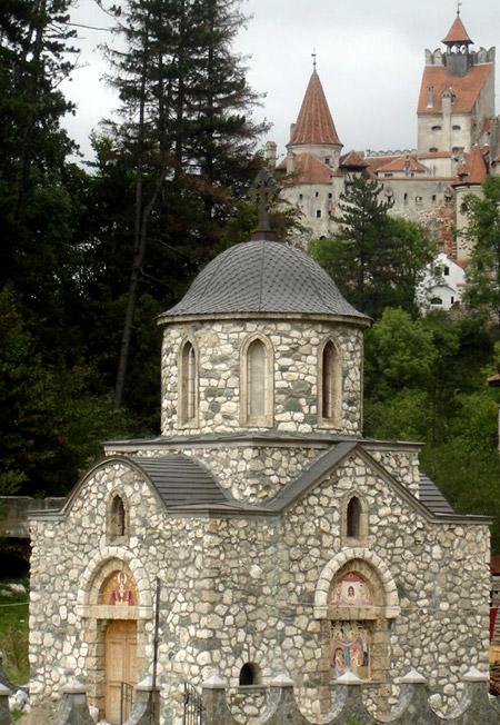 Capela Reaina Maria