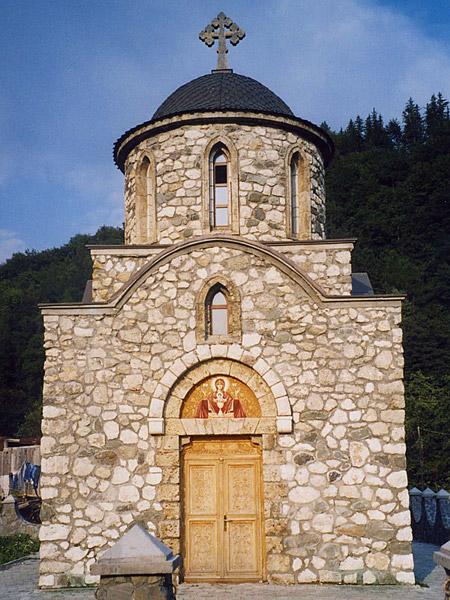 Capela Reginei